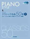 50sen2.jpg
